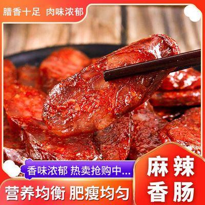 川味香肠麻辣腊肠农家手工腊肉肠湘西特产腊味烤肠