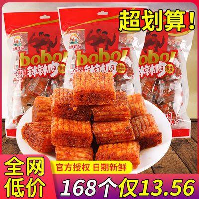 【168个13.56】大刀肉辣条批发辣片素肉网红休闲麻辣零食小吃批发