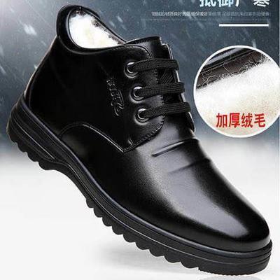 棉皮鞋男冬季保暖加绒男士高帮皮鞋商务休闲棉鞋男中老年爸爸棉靴