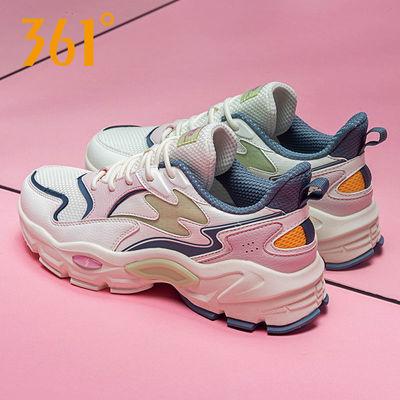 34099/361°女鞋运动鞋老爹鞋跑步鞋休闲鞋361度休闲鞋复古文化鞋女鞋