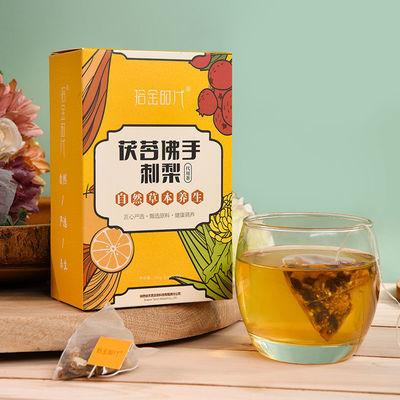 41153/大麦茯苓佛手刺梨枸杞山楂沙棘养生代用茶