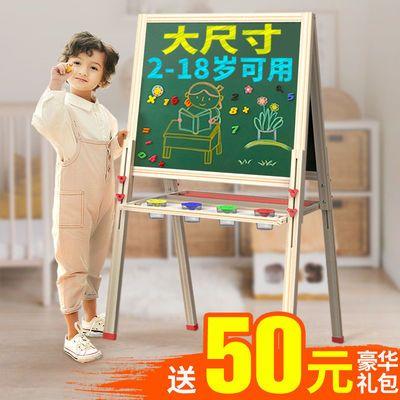 儿童画板小黑板家用小学生支架式可擦写宝宝双面无尘磁性写字板