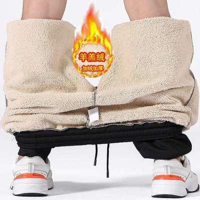 富贵鸟 羊羔绒休闲裤男冬季保暖加绒加厚修身小脚运动裤子