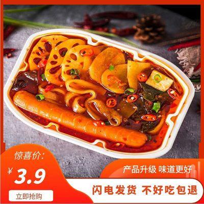 自热火锅懒人小火锅麻辣烫网红方便食品自加热荤素鸡翅自助便宜箱
