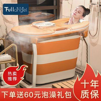 可折叠浴桶家用全身大人儿童保温洗澡桶简易浴缸浴盆神器泡澡桶