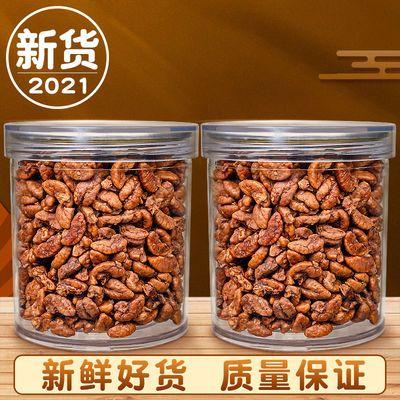 临安山核桃仁奶香椒盐小核桃仁500g/250g/50g坚果炒货孕妇小零食