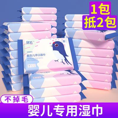 德佑湿巾纸婴儿小包独立手口新生宝宝湿纸巾便携随身批发学生10抽