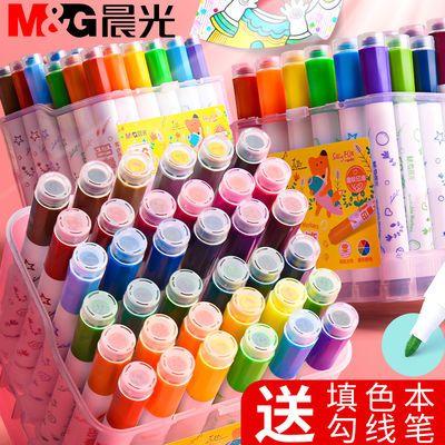 14885/晨光印章水彩笔桶装12色24色小学生用彩笔彩色笔画画笔绘画可水洗