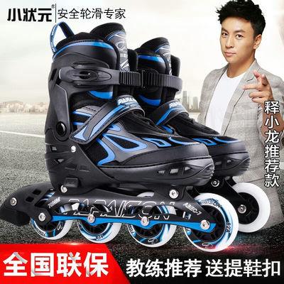 小状元溜冰鞋儿童全套装旱冰轮滑鞋中大童男女童滑冰鞋成年初学者