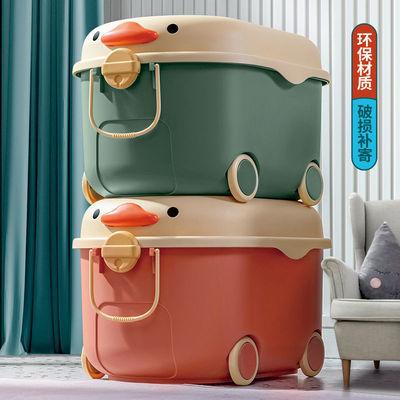 大号儿童玩具收纳箱多功能装衣服宝宝玩具零食箱子带轮子储物箱