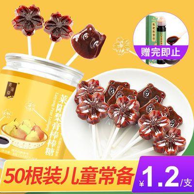 74320/青源堂秋梨膏棒棒糖80g/瓶正宗莱阳200年老梨树熬制健康妈妈放心