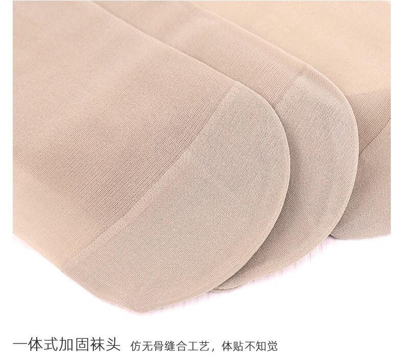 浪/莎短丝袜女夏季超薄款隐形肉色短袜耐磨防勾夏天透明水晶丝袜子