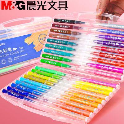 28691/晨光水彩笔马克笔儿童幼儿园小学生用彩色笔画画笔绘画套装可水洗