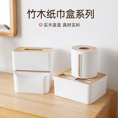 抽纸盒家用多功能纸巾盒高档客厅创意网红卷纸筒纸抽盒厕所放纸盒