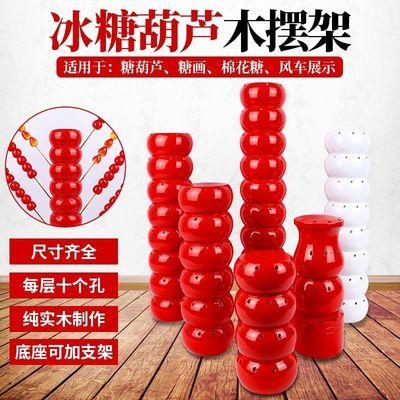 冰糖葫芦展示架糖葫芦靶子卖糖画架子木偶摇鼓架子风车气球棉花糖
