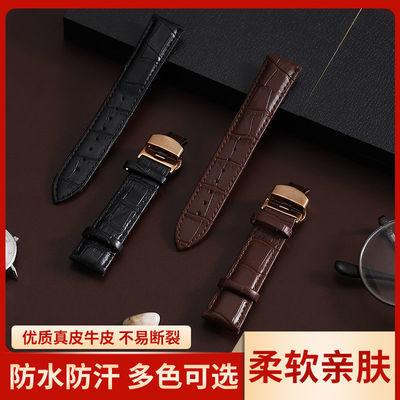 25012/品质手表带纯头层真牛皮男女款手表配件柔软亲防汗自动蝴蝶扣针扣