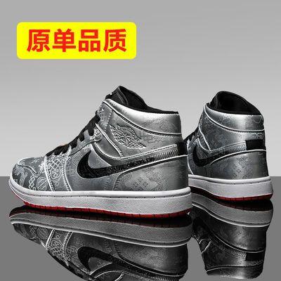 正版aj1情侣高帮鞋男陈冠希同款冬季空军一号百搭板鞋运动鞋子男