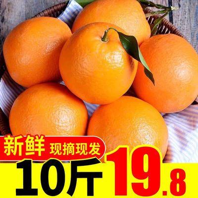 正宗赣南脐橙新鲜水果时令当季水果孕妇整箱水果批发橙子冰糖橙