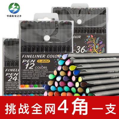 24611/笔ins高颜值学生中性笔1.0写字笔高档签字笔网红抖音直液式勾线笔