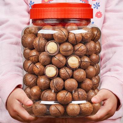 新货夏威夷果含罐500g奶油坚果干果散装特产批发1000g500g250g50g