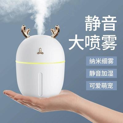 2021新款萌宠USB加湿器家用静音香薰机卧室大容量办公室桌面礼品