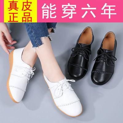 2021真皮小白鞋女妈妈鞋软度舒适舞蹈鞋平底小皮鞋女单鞋休闲女鞋