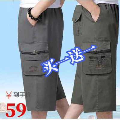 68086/【2条装】中老年夏季纯棉短裤七分裤宽松休闲松紧腰工装中裤