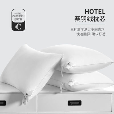 【全新升级 不变形】康尔馨五星级酒店枕头单人护颈椎助睡眠枕芯