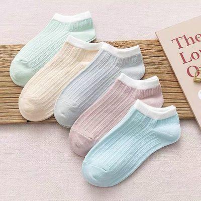 袜子女韩版短袜春夏薄款透气浅口色纯色日系可爱风百搭好看船袜潮