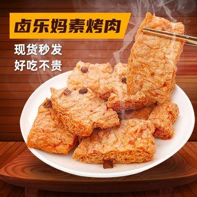 手撕素肉素牛排豆干零食湖南特产豆制品批发零食10包多规格超值