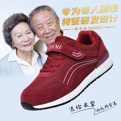 老人鞋保暖女休闲透气老人鞋防滑软底爸爸鞋中老年防滑健步鞋