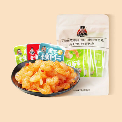 辣魔王 魔芋素虾仁40包|20包装Q弹虾滑蒜蓉麻辣香辣散装休闲零食