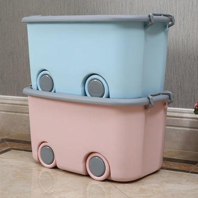 78990/儿童玩具收纳箱筐家用大容量宝宝衣服特大号零食整理箱储物盒子
