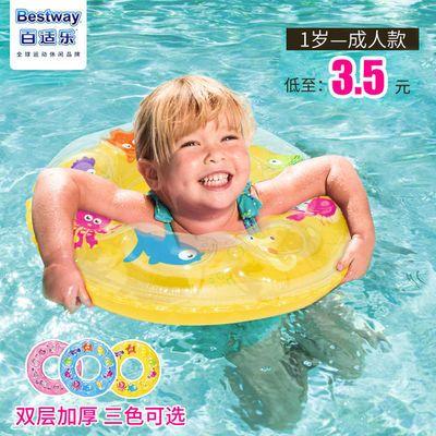 21428/儿童游泳圈加厚双层腋下1-3-8-16岁成人坐圈宝宝浮力圈小孩泳圈女