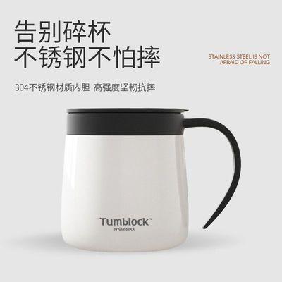 Glasslock保温咖啡杯欧式小奢华马克杯带把手办公不锈钢保温水杯