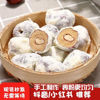 【苹果姐姐专享】奶枣零食小吃奶枣夹巴旦木零食健康新疆大枣