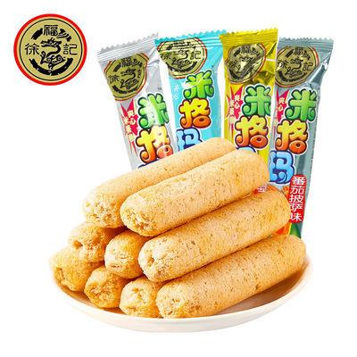76276/徐福记米格玛夹心米果卷糙米卷膨化饼干食品能量棒零食散装批发