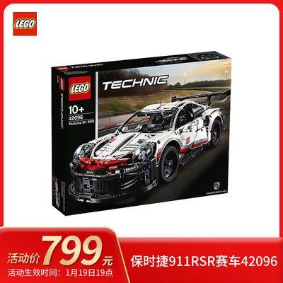 【保税直发】LEGO 乐高Technic保时捷911RSR赛车42096