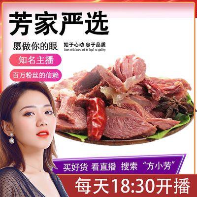 熟牛肉五香黄牛肉1000克 周口牛肉熟食卤牛肉下酒菜开袋即食