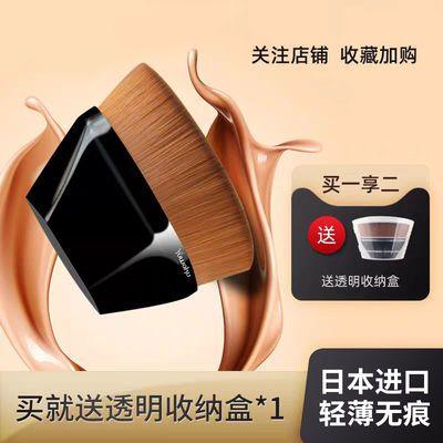 【薇娅同款】日本Yuwaku55号魔术粉底刷扁头不卡粉超软化妆刷子