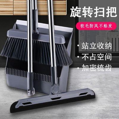 扫把簸箕套装组合家用折叠扫地软毛扫帚卫生间不粘头发单个笤帚撮