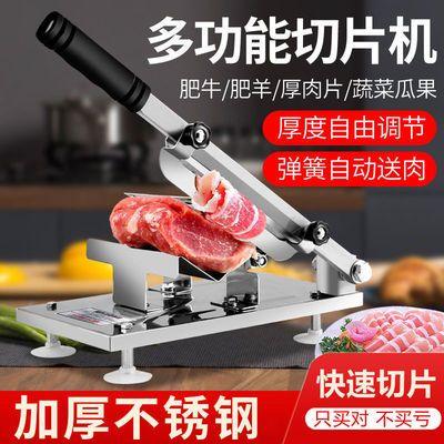 羊肉卷切片机家用冻肉肥牛羊肉卷切片机小型手动不锈钢切肉机刨肉