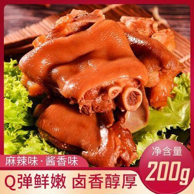 睿来福猪蹄熟食即食真空卤味猪脚酱香麻辣网红零食猪手猪爪