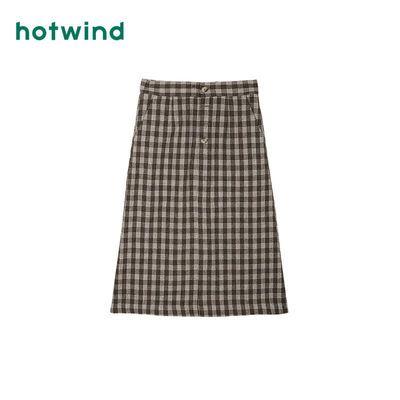 91733/热风女士格纹半裙