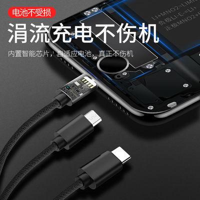 买2送1 手机数据线三合一快充电线苹果typec数据线安卓快充OPPO