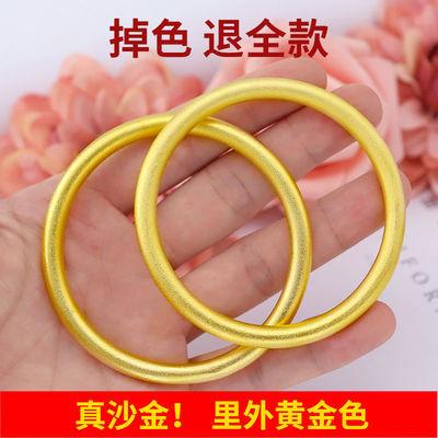 正品古法传承越南沙金手镯女款黄金色心经久不掉色实心手环首饰品
