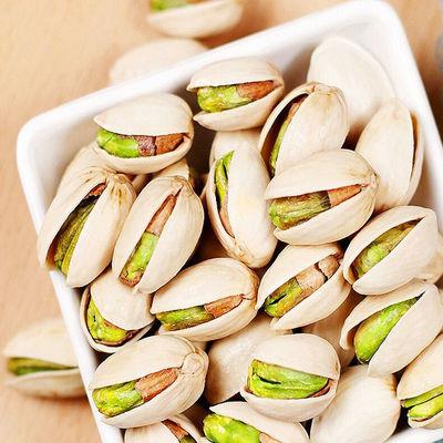 开心果散装大颗粒原味250g袋装坚果干果零食炒货孕妇零食批发礼包