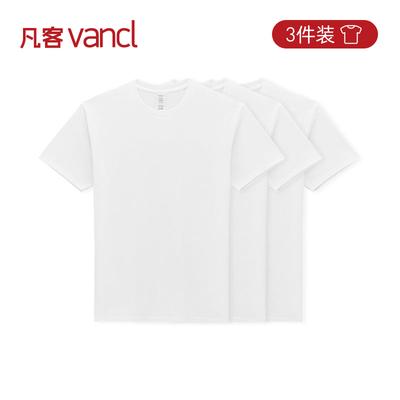 凡客诚品VANCL短袖T恤男潮流圆领纯色体恤衫时尚情侣款上衣3件装