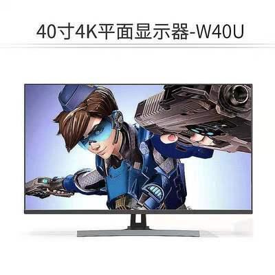大屏4K40寸显示屏4K电脑液晶屏超高清分屏ICB4K监控显示器设计P图