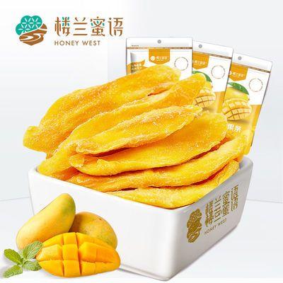 楼兰蜜语芒果干500g休闲蜜饯网红零食小吃水果干果脯批发5袋装